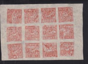 Tibet: Sc #17, Setting 1b, Sheet/12, Mint (29026)