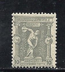 Greece #120 mint Scott cv $12.50 Olympics