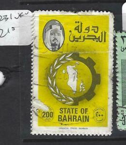 BAHRAIN  (PP2503B)  SG 231     VFU