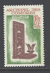 Comoro Islands Sc # 59 mint never hinged (RS)