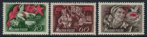 Hungary #997-9*  CV $4.00