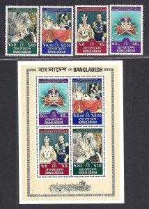 BANGLADESH SC# 145-48a  FVF/MNH