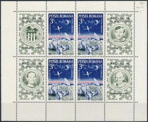 Romania stamp Space Research block MNH 1972 Mi 95 WS242365
