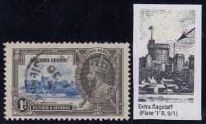 Sierra Leone, SG 181a, used Extra Flagstaff variety