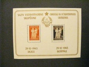 Yugoslavia #195a MNH S/S a21.7 2836