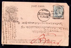 India KEVII 1906 illustrated postcard Aumer cancel WS8356