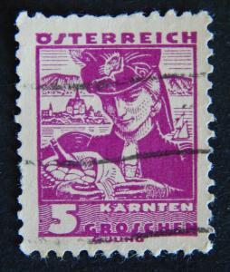 Postage stamp, Austria, №9-(36-IR)