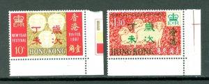 HONG KONG RAMS #234-235...SET...MNH...$40.00