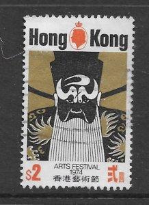 Hong Kong 298  1974  $2 used