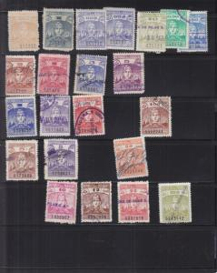 Paraguay Lot, 50+ different, Mint/Used (23732)