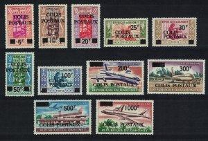 Dahomey Aircrafts Parcel Postage Stamps 11v 1967 MNH SG#P271-P281 CV£66.50