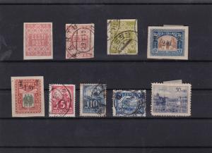 estonia eesti post stamps ref 11944