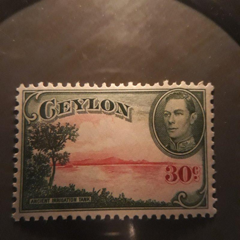 Ceylon 285  1938  unused  VF
