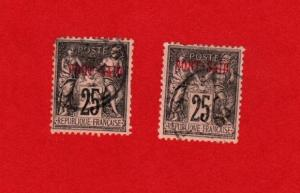 FRANCE OFFICES IN PORT SAID 2 USED STAMPS SCOTT # 9