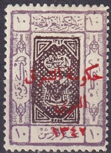 Jordan #121 F-VF  Unused CV $15.00 (Z3657)