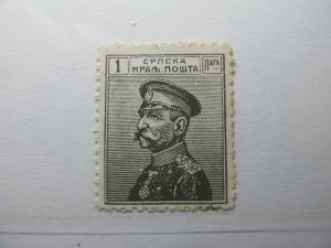 Serbien Serbia 1911 1p Fine MNH** A5P18F380