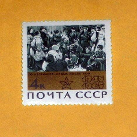 Russia - 3033, MNH - Rest After Battle. SCV- $0.65