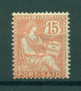 French Offices in Egypt Port Said sc# 24 mh cat val $3.50