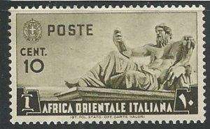 Italian East Africa ||  Scott # 4 - MH
