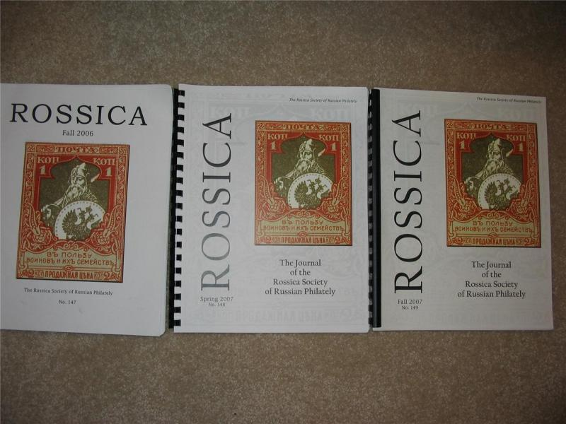 Rossica - The Journal of Russian Philately No's 147-9  (2006-7) 3 Issues