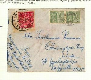 NEPAL MIXED FRANKING TIBET Primitive Issue Cover 1953 ex Asia Collection Ap485