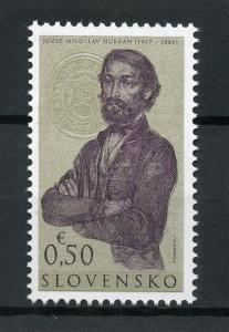 Slovakia 2017 MNH Jozef Miloslav Hurban 1v Set Writers Literature Stamps