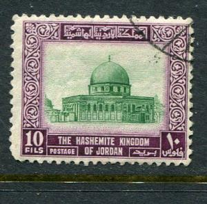 Jordan #311 Used - penny auction