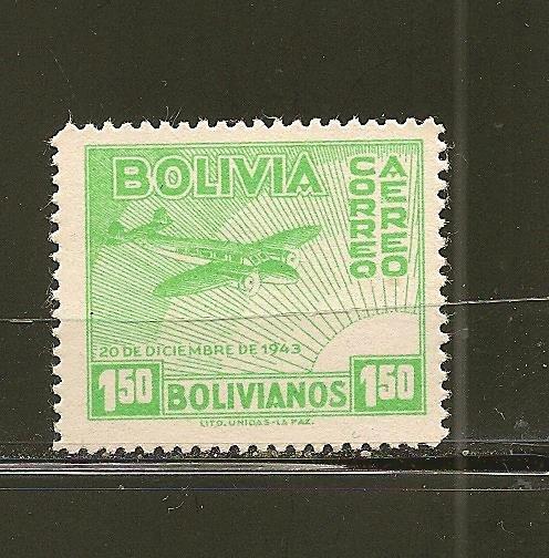Bolivia C98 Airmail Mint No Gum