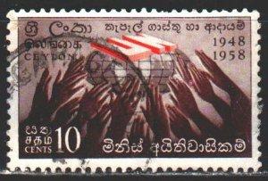 Sri Lanka. 1958. 311 of the series. Human rights declaration. USED.