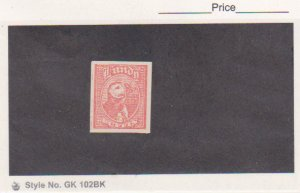 Lundy Island 1940 Local Post 1/2 Puffin Carmine Impeforate Privately Made MNH