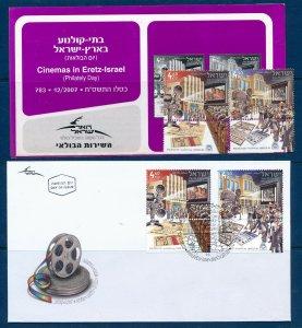 ISRAEL 2007 OLD CINEMA HOUSES STAMPS MNH + FDC+ POSTAL SERVICE BULLETIN