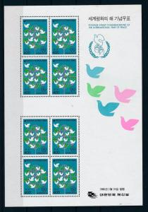 [33951] Korea 1986 International year of peace Doves Souvenir Sheet MNH BL.1434