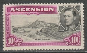 ASCENSION 1938 KGVI THREE SISTERS 10/- MNH ** PERF 13.5 TOP VALUE