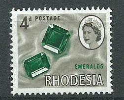 Rhodesia SG 377  MVLH