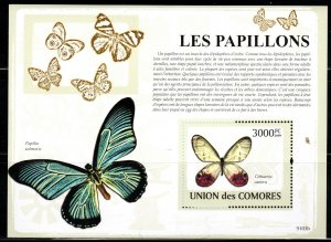 UNION DES COMORES COMORO ISLANDS  BUTTERFLIES SOUVENIR SHEET  LOT B85