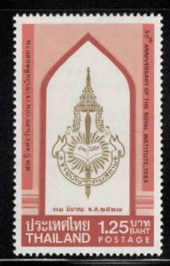 Thailand  Scott 1062 MNH** stamp