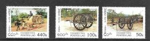 Laos (1996)  - Scott # 1289 - 1291