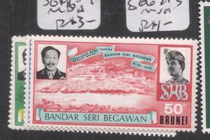 Brunei SG 196-9 MNH (3deq)