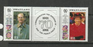 Swaziland 1991 65th Birthday QE2 UM/MNH SG 592a