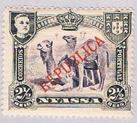 Nyassa 51 MLH Camels 1911 (BP3783)