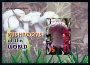 [100369] Grenada Carriacou 2007 Mushrooms Pilze Champignons Souvenir Sheet MNH