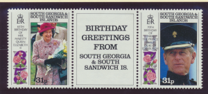 South Georgia & South Sandwich Stamp Scott #150a Mint Never Hinged Pair W/ La...