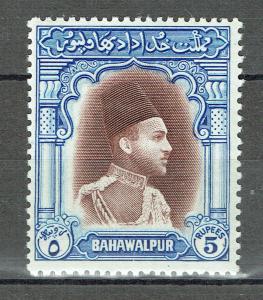 Bahawalpur SC# 20 *Mint LH*