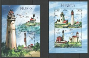 CA635 2013 CENTRAL AFRICA MARINE LIFE ARCHITECTURE LIGHTHOUSES PHARES KB+BL MNH