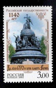 Russia Scott 6717 MNH** Russian State Anniversary
