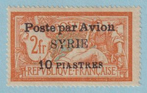 SYRIA C21 AIRMAIL  MINT HEAVY HINGED OG * NO FAULTS  VERY FINE!