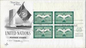 United Nations, New York #C2, 10c Air Mail, Art Craft, inscription block of 4