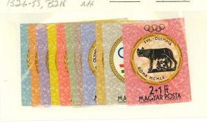Hungary Scott 1326-1335,B218 NH    [ID#431702]
