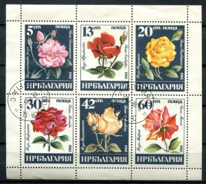 Bulgaria SC# 3080a Flowers Mini-sheet sm thin on selvage  scv $3.00 Used