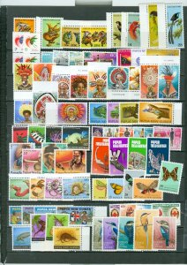 PAPUA & NEW GUINEA LOT of 77 incl. 17 SETS...MNH..$50.00